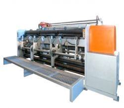 netting machine, fencing machine, fencing machine for sale